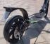 Самокат Maraton Phonix Disc Серый + LED-фонарик 14