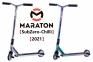 Трюковый самокат Maraton SubZero Хамелеон (NEOchrome)  2