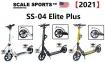 Самокат Scale Sports Elite Plus (ss-04) Белый 0