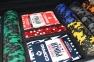 Покерный набор PokerStars с 200 номинальными фишками 3