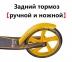 Самокат Maraton RIDER Желтый + Фонарик, Звонок (2021) 2