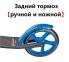Самокат Maraton RIDER Синий + Фонарик, Звонок (2021) 7