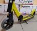 Детский самокат Maraton SPORT 145 Желтый + LED-фонарик 0