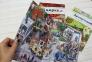 Книги в картинках Виммельбух комплект 3 в 1  (За городом, Однажды в городе, В цирке) 1