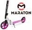 Самокат Maraton Fox Pro Розовый + LED-фонарик 0