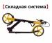 Самокат Maraton RIDER Желтый + Фонарик, Звонок (2021) 3