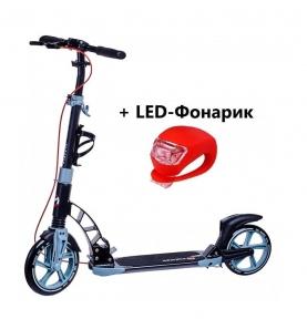 Самокат Maraton Dynamic Серый + LED-фонарик