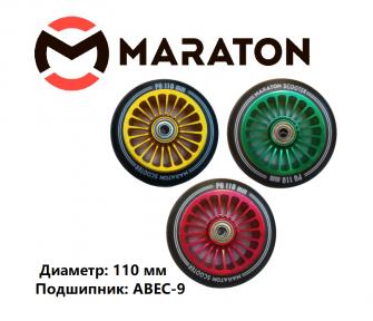 Колёсо для трюкового самокатов Maraton 110 мм Алюминий