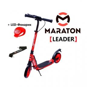 Самокат Maraton LEADER Красный + LED-фонарик (2021)