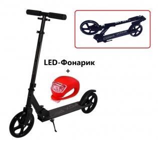 Самокат Maraton Fox Pro Черный + LED-фонарик