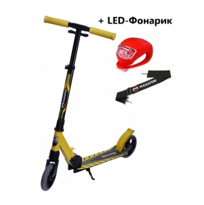 Детский самокат Maraton SPORT 145 Желтый + LED-фонарик