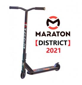 Трюковой самокат Maraton DISTRICT Черный Кроссовки (2021)