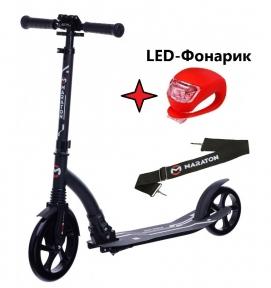 Самокат Maraton Air Max Черный + LED-фонарик (2021)