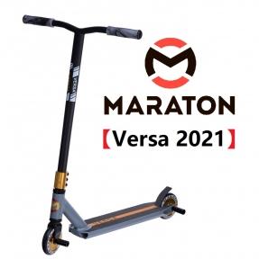 Трюковой самокат Maraton Versa Серебро (Литые колеса)