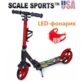 Самокат SCALE SPORTS Elite (SS-15) + LED-фонарик Красный