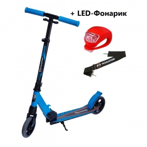Детский самокат Maraton SPORT 145 Синий + LED-фонарик