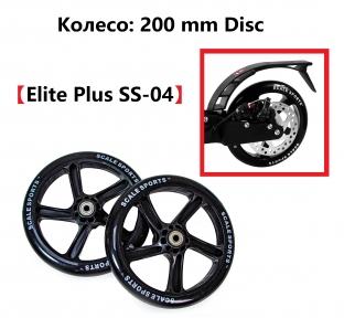 Колесо Scale Sports для самоката Elite Plus (SS-04) DISC