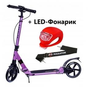 Самокат Maraton Strider Фиолетовый + LED-фонарик