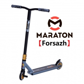 Самокат для трюков Maraton Forsazh Серый (2021)