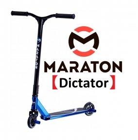 Трюковый самокат Maraton Dictator 2020 Синий