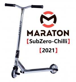 Самокат для трюков Maraton Chilli Серебро (Хром)