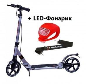 Самокат Maraton Strider Серый + LED-фонарик