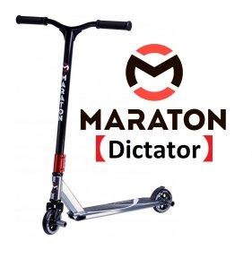 Трюковый самокат Maraton Dictator 2020 Черный