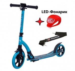 Самокат Maraton Air Max Синий + LED-фонарик (2021)