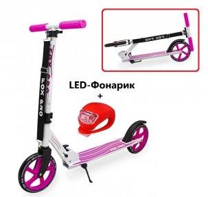 Самокат Maraton Fox Pro Розовый + LED-фонарик
