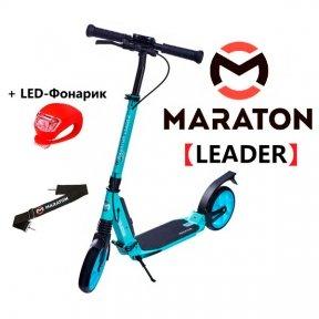 Самокат Maraton LEADER Бирюзовый + LED-фонарик (2021)