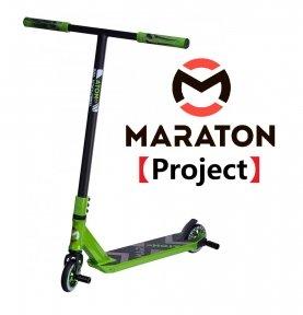 Трюковый самокат Maraton Project 2021 Зеленый + пеги 2шт