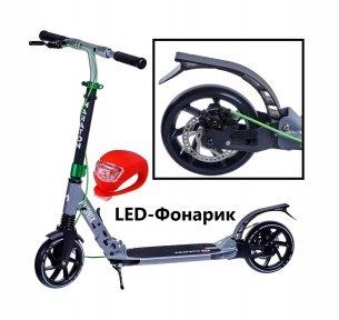 Самокат Maraton Phonix Disc Серый + LED-фонарик
