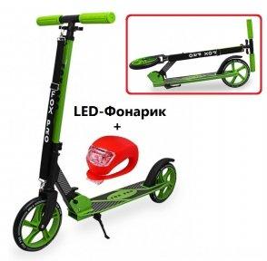 Самокат Maraton Fox Pro Зеленый + LED-фонарик