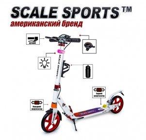 Самокат Scale Sports SS-10 Белый (USA)
