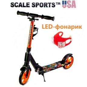 Самокат SCALE SPORTS Elite (SS-15) + LED-фонарик Оранжевый