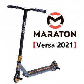 Трюковой самокат Maraton Versa Серый  (Литые колеса)