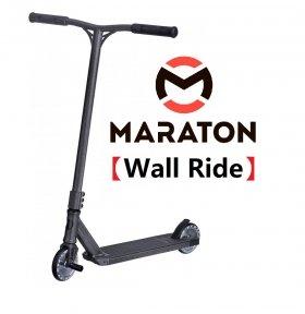 Трюковый самокат Maraton Wall Ride Silver wheel Серебро