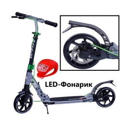 Самокат Maraton Phonix Disc Серый + LED-фонарик