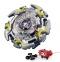Волчок Beyblade SB Alter Chronos.6m.t  B-82 (Бейблейд Альтер Хронос) с пусковым устройством
