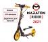 Самокат Maraton RIDER Желтый + Фонарик, Звонок (2021)